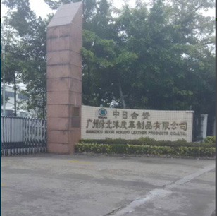 Slippers injection molding machine cooperation customers
