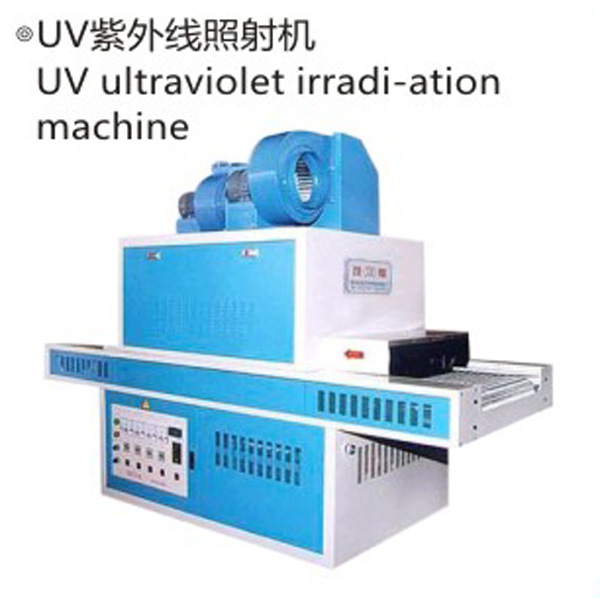 UV ultraviolet irradiation machine