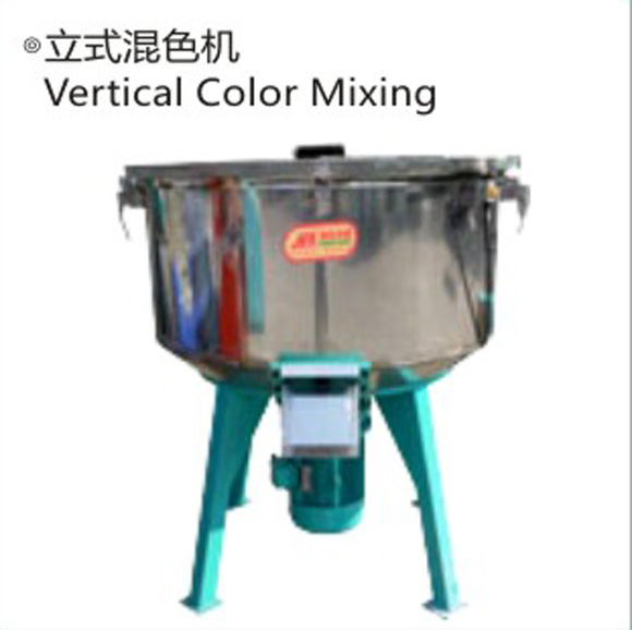 Vertical mixing machine